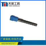 硬質合金刀具 6刃不等分螺旋銑刀  支持非標定製