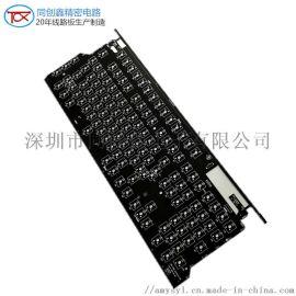 无铅喷锡双层键盘线路板