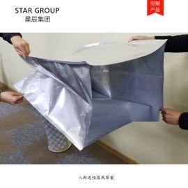 厂家定做纯铝防静电立体风琴袋 中封铝箔立体袋