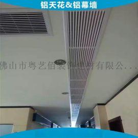 中央空调条形铝格栅风口  商场吊顶百叶风口
