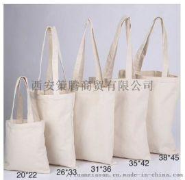 西安无纺布袋礼品袋定制 西安帆布袋厂家直销