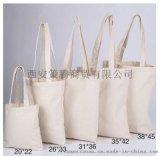 西安無紡布袋禮品袋定製 西安帆布袋廠家直銷
