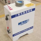 廣西緩釋消毒器操作-廣西小型水廠消毒設備
