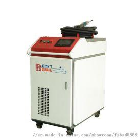 钣金手持激光焊接机 大型材料及各种精密焊接行业