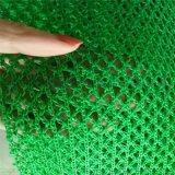 500g高阻燃柔性防風抑塵網生產 單層還是雙層好