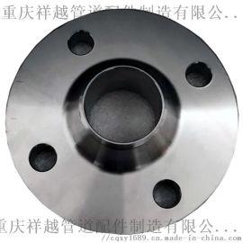 生产重庆碳钢不锈钢合金钢WN带颈对焊法兰