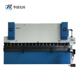 数控折弯机剪板机液压数控机床折板机 自动折弯机