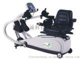 RH-SZLD-IA型四肢聯動康複訓練儀