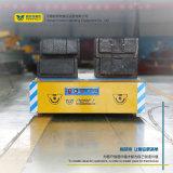 機械設備的維修地爬車 蓄電池液壓搬運軌道車