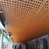 扬州养生馆铝格栅 灰色金属铝格栅吊顶