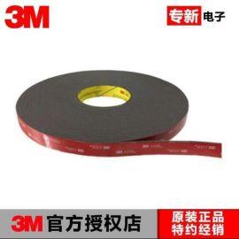 3M4991VHB泡棉双面胶 无痕耐温加厚双面胶带