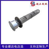 不锈钢法兰加热管蒸烫机加热管蒸汽电锅炉不锈钢加热管