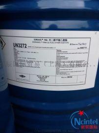 陶氏丙二醇甲醚醋酸酯
