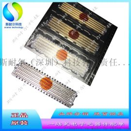 ASP-134488-01  ASP-134488 Samtec/申泰 板对板连接器
