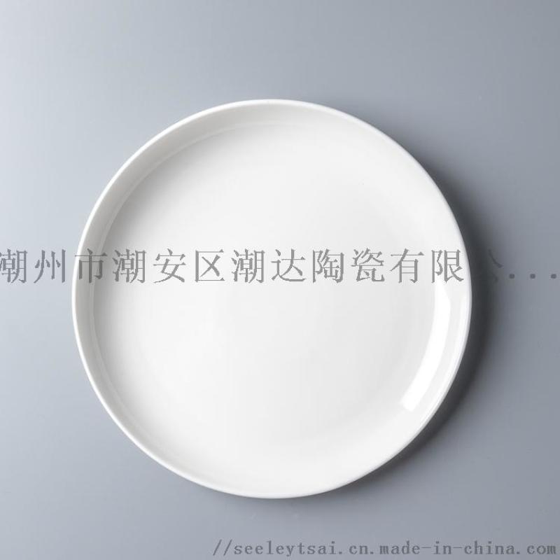 斜边圆盘牛扒盘菜盘 CD-1853菜盘