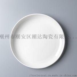 斜邊圓盤牛扒盤菜盤 CD-1853菜盤