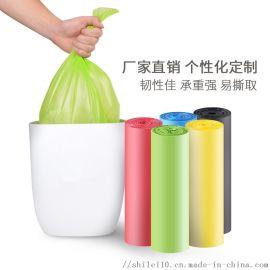 厂家直销平口垃圾袋家用塑料袋厨房垃圾袋100只