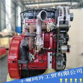 福田康明斯ISF2.8国五柴油发动机