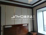 锦艺达旧房翻新用集成墙板好吗? 有装修过的吗?