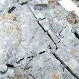 钢筋混凝土拆除采用 无声膨胀剂