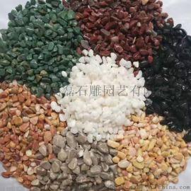 庆阳市黑色雨花石 西安市白色鹅卵石砾石厂家