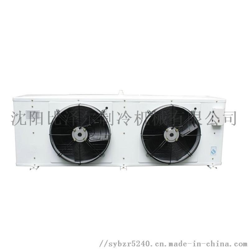冷库用冷风机DL吊顶式高温型冷风机