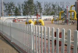 pvc草坪护栏厂家,几百米现货库存,特殊规格需定制