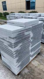 韩城市芝麻灰火烧面加工销售 渭南市花岗岩石材厂家