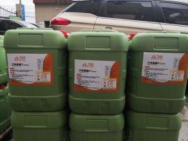 高性能环氧弹性防腐防水涂料污水池防腐