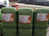 高性能環氧彈性防腐防水塗料污水池防腐