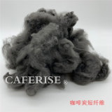 咖啡炭纤维 咖啡碳丝 白色 黑色 灰色 舫柯