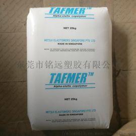 POE新加坡740原料颗粒DF704