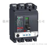 施耐德NSX系列热磁脱扣塑壳型号: NSX250F TM200D 3P3D-施耐德授权分销商