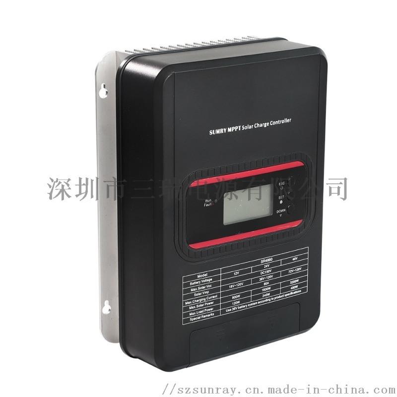2020年!新型太阳能MPPT自动识别光伏控制器生产厂家优惠直销!!