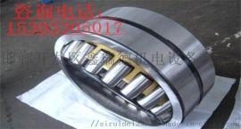 供应SKF调心滚子轴承22315CA/W33