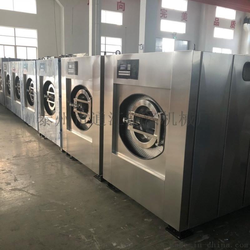 新款90度高温型自动医用洗衣机