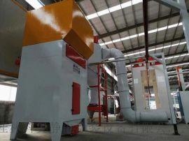 空调外壳喷涂设备 自动涂装流水线 一整套涂装流水线