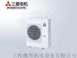 三菱电机菱尚系列中央空调家用多联机
