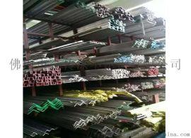 佛山不锈钢型材库存 316槽钢等边角钢 **材质