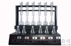 全自动蒸馏仪CYZL-6C