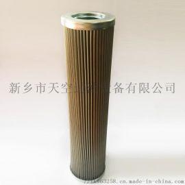 天空厂家供应汽轮机滤芯21FC1421
