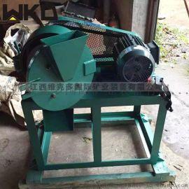 安徽圆盘粉碎机 XPF圆盘粉碎机 钢渣圆盘粉碎机