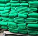 西安哪余有賣綠網工地蓋土網防塵網