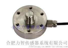 LZ-LY44微型拉压力传感器