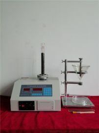 钨粉表观密度仪盘羊仪器