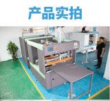 廣州塑料容器包裝機械供應商叄立