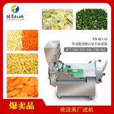 双头切菜机 一次成片 成丝 成丁 产量高 厚薄可调