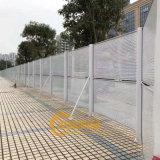 道路工地冲孔围挡 圈地防风护栏 海边防风穿孔围墙