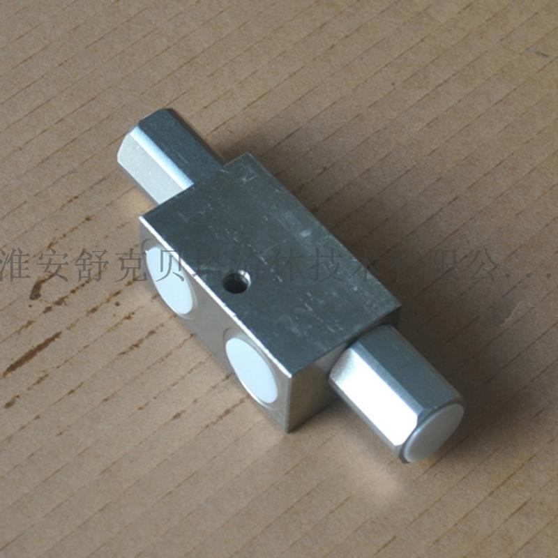 VBPDE3/8系列雙向液壓鎖