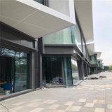 大厅立柱包边铝单板 雨棚包边凹凸造型铝单板
